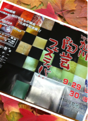 image-20121002081248.png